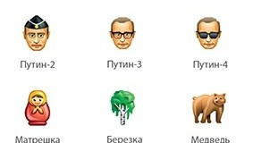 Russian youth project created messenger with Putin and Matryoshka emoji charachters